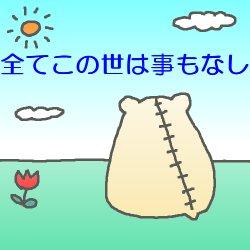 20080915.jpg