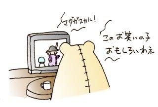 20081110001.jpg
