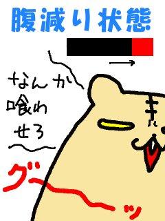 20090706haraheri.jpg
