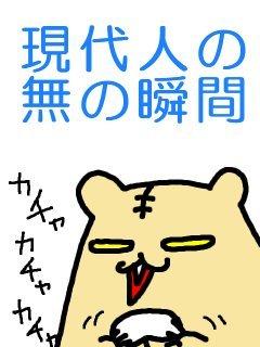20090907munosyunkan.jpg