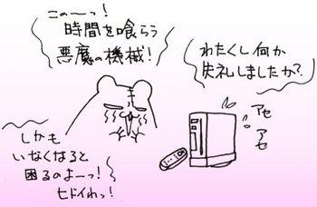 20090914akumanokikai.jpg