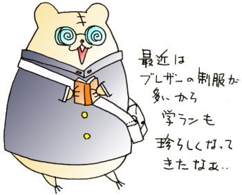 20091116gakusei.jpg