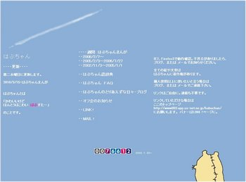 20100401top.jpg