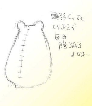 20100523haraheri.jpg