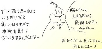 20100531hitohada.jpg