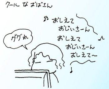 20100927cool.jpg