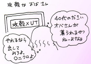 20100927koukaku.jpg