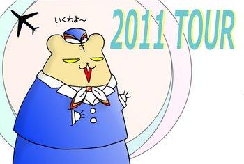 20110101nenga.jpg